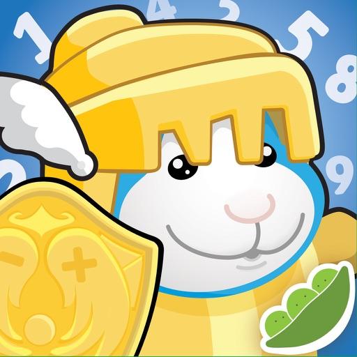 Bugsy in Math Kingdom