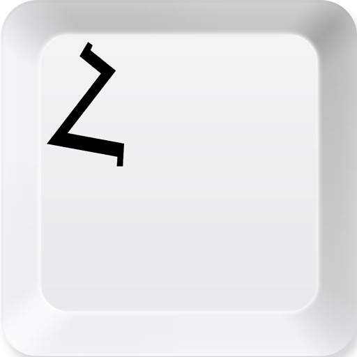 Armenian Keyboard for iPhone and iPad - phonetic layout