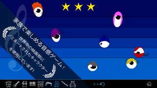 LAMI 音符あて: 音楽遊び、家族で楽しめる音感ゲーム !のおすすめ画像1