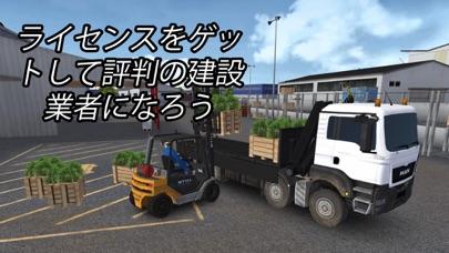 Construction Simulator 2014のおすすめ画像3