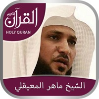 Codes for Holy Quran (Works Offline) With Complete Recitation by Sheikh Maher Al Muaiqly Hack