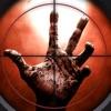 ゾンビバトルシューター3Dコール怖いデッドゾンビ軍を殺すために - iPhoneアプリ