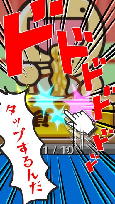 ふにゃ麺道場Nayuta!のおすすめ画像2