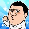 ザキヤマのクイズがくる~!?by Hot-...