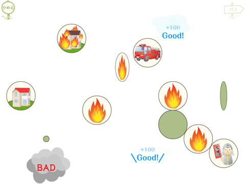 視覚認知バランサー for iPadのおすすめ画像2