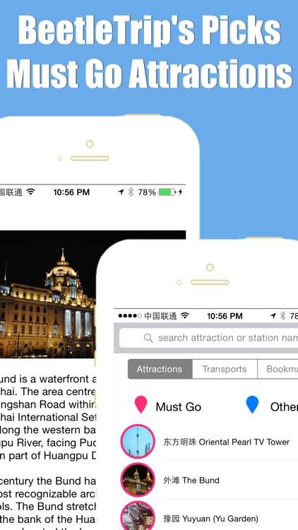 Shanghai travel guide with offline map and metro transit by BeetleTrip screenshot-4