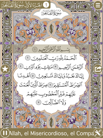 Holy Quran With Spanish Audio Translation App Price Drops
