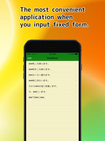 Fixed Form - Easy & Speedy Text Input!!-ipad-0