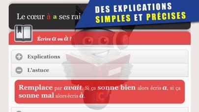 Orthographe - Francais CM1 & CM2 - ObjectifZeroFauteのおすすめ画像3