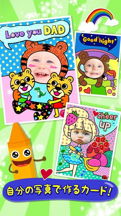 こどものぬりえ 子供向けの塗り絵(お姫様、動物、恐竜)知育アプリスクリーンショット4