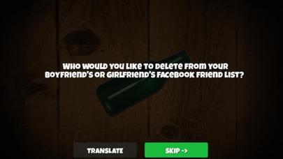 エロ セクシー パーティー 誘惑 飲酒 キス : エロゲームのおすすめ画像4