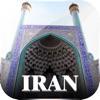 世界遺産 イラン