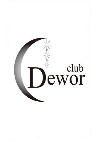Club Dewor screenshot 2