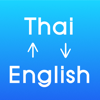 QuickDict Thai-English