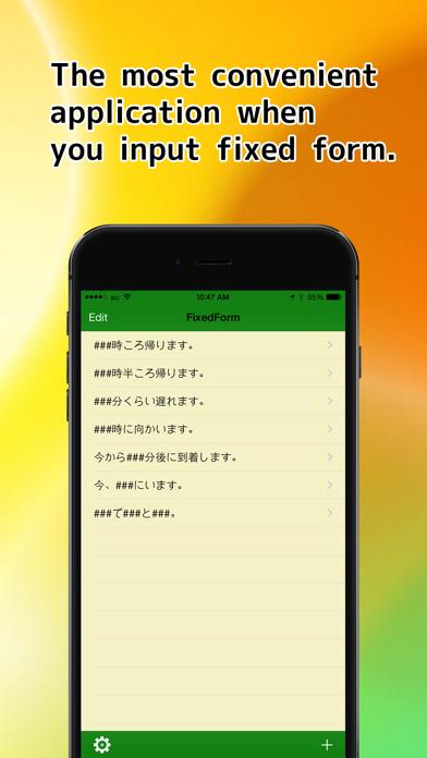 Fixed Form - Easy & Speedy Text Input!!-0