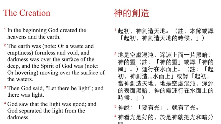 NASB Chinese Bibles