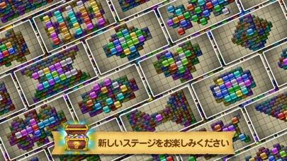 星の宝石- Deluxe screenshot1
