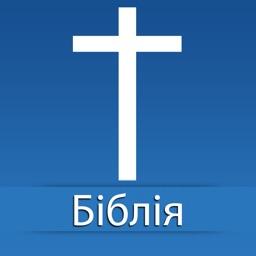 Ukrainian Bible for iPad