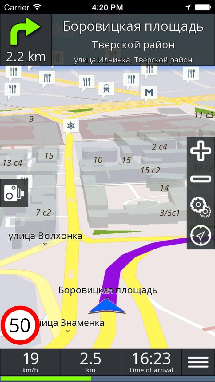 GPS navigation BE-ON-ROAD Screenshot