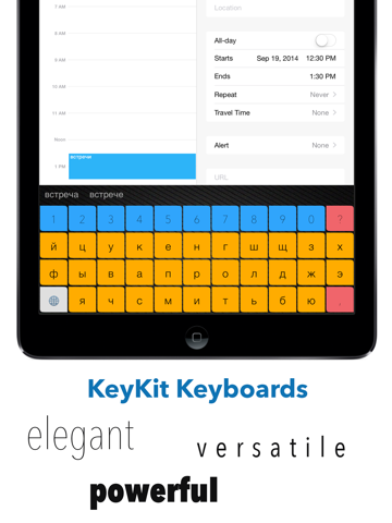 KeyKit Cyrillic | App Price Drops