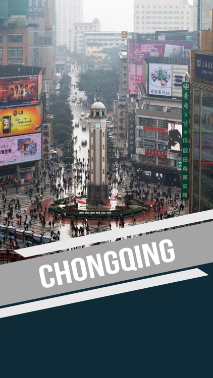 Chongqing City Offline Travel Guide