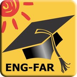 Learn Farsi – Language Teacher for English Speakers