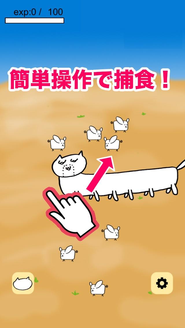 オヤジネコ 〜猫×オヤジの放置系育成ゲーム紹介画像2