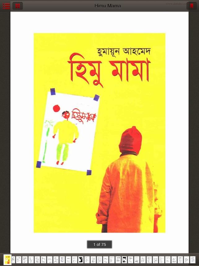 Bangla eBook on the App Store