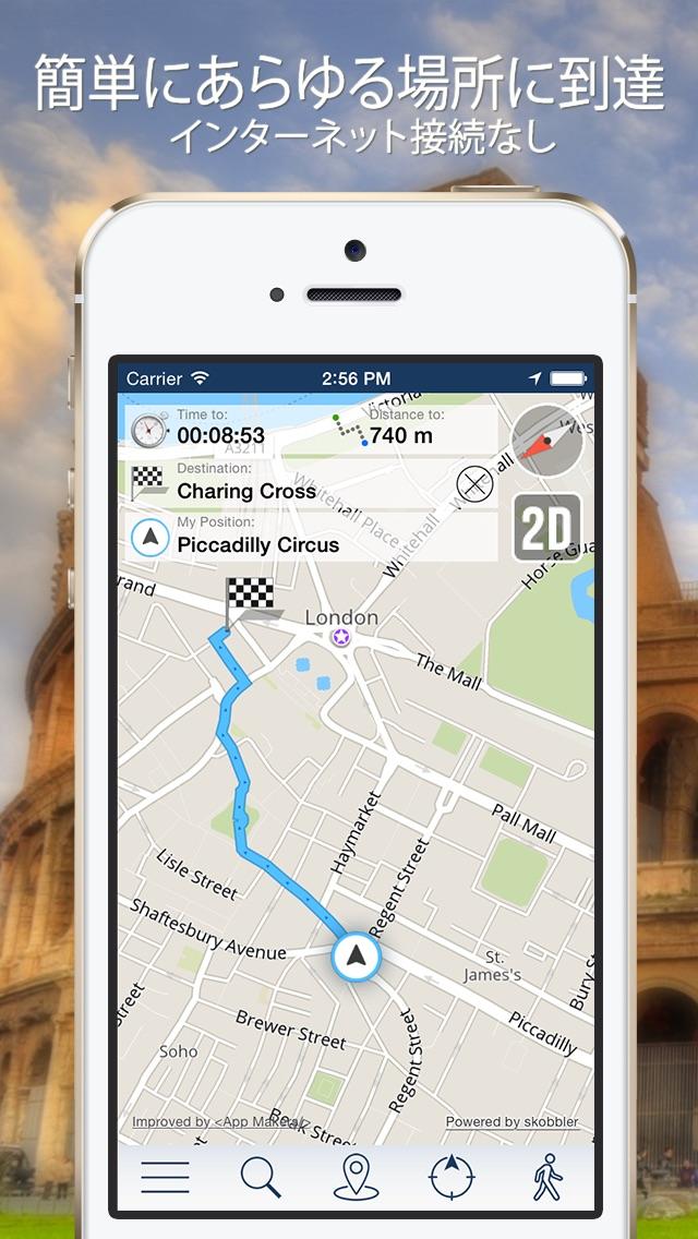 シドニーオフライン地図+シティガイドナビゲーター、アトラクションとトランスポートのおすすめ画像3