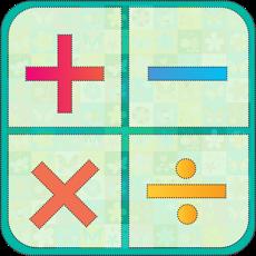 Activities of Math Workout for Kids - Practice, Timed Quiz for Preschool, Kindergarten and 1st Grade