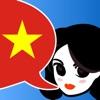 Lingopal ベトナム語 - 喋るフレーズブック