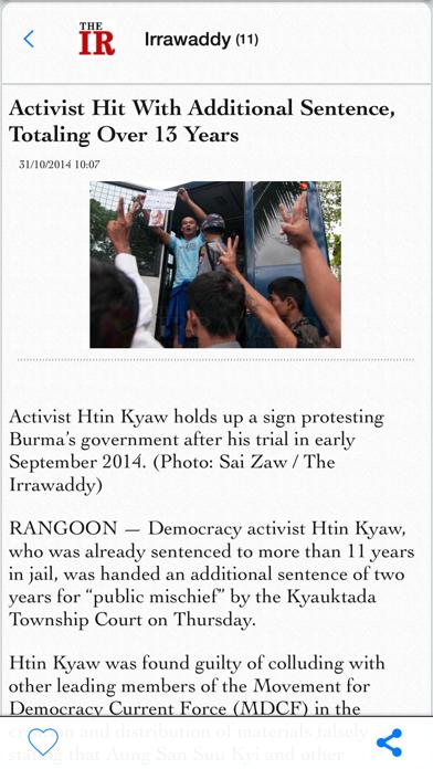 点击获取Myanmar News English