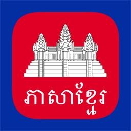 Khmer Keys