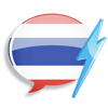 WordPower Learn Thai Vocabulary by InnovativeLanguage.com - Innovative Language Learning USA LLC