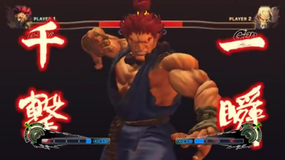 Ultra Combos - Street Fighter Edition screenshot three