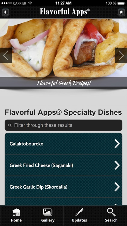 Greek Recipes from Flavorful Apps® screenshot-1