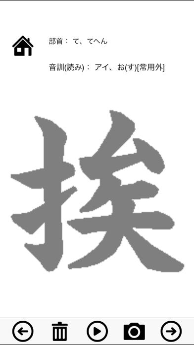 日本漢字能力検定2級練習帳のおすすめ画像1
