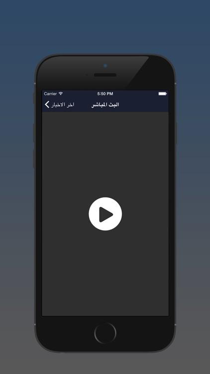 قناة الشاهد المستقل