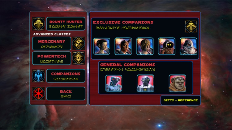 Classes for SWTOR screenshot-3