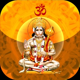 Hanuman Chalisa And Mantra