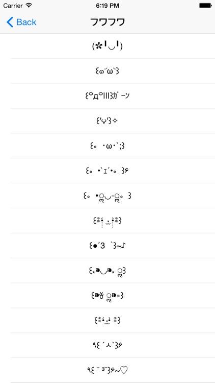 Kaomoji x ASCII Art Keyboard by Zhenghong Wang