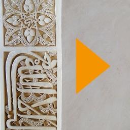 Alhambra & Generalife - Granada