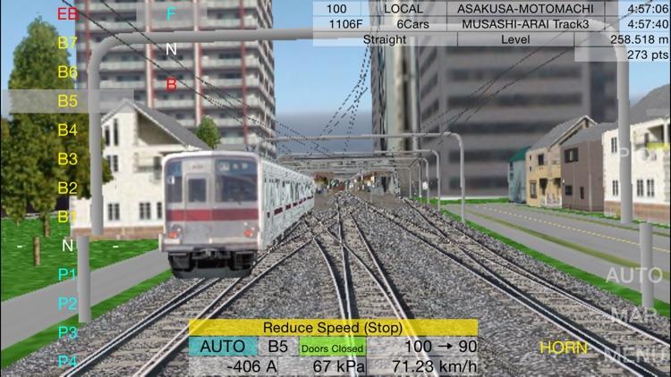 Train Drive ATS Light