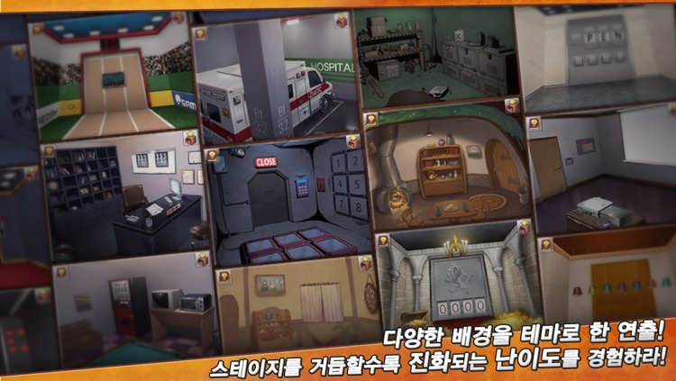 방탈출 for Kakao screenshot-3