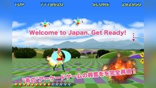トラベルシューティング 〜レトロな雰囲気の3D萌えSTG〜 (TravelShooting JP)のおすすめ画像1