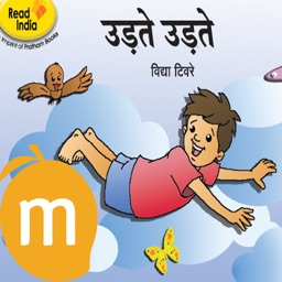 Udate Udate -Interactive eBook in Hindi for children with puzzles and learning games, Pratham Books