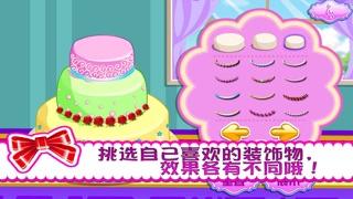 玫瑰之戀婚禮蛋糕-CH屏幕截圖3