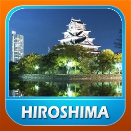 Hiroshima City Offline Travel Guide