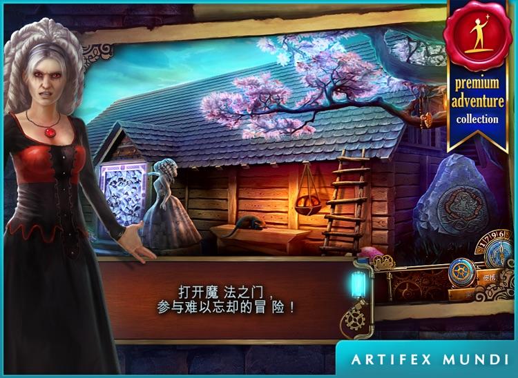 时间之谜3:最终谜团 HD screenshot-0