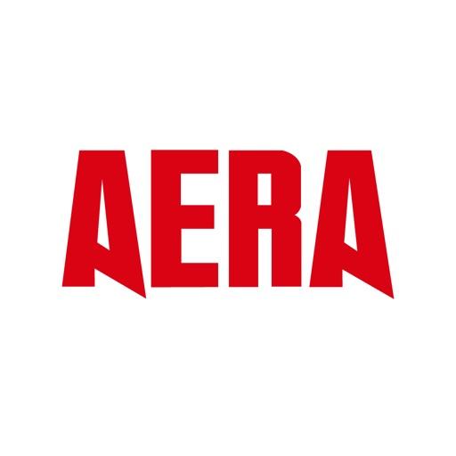 週刊AERA